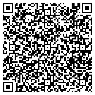 QR-код с контактной информацией организации Живая Аптека