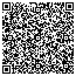 QR-код с контактной информацией организации АЙВЕНС