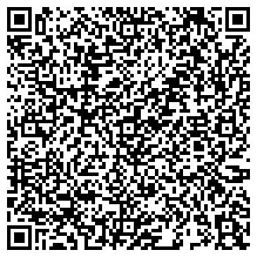 """QR-код с контактной информацией организации УКПП """"Коммунальник"""""""