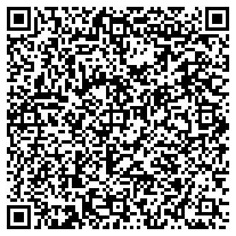 QR-код с контактной информацией организации ВИТА ПЛЮС КОМПАНИЯ