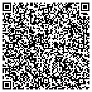 QR-код с контактной информацией организации ГАРМОНИЯ ПЛЮС АПТЕЧНЫЙ ПУНКТ