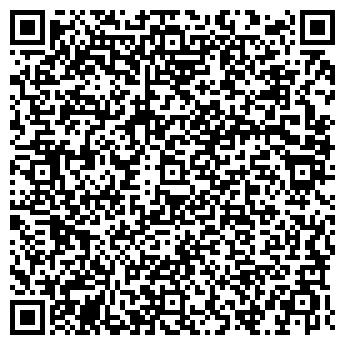QR-код с контактной информацией организации ДОКТОР ПИЛЮЛЬКИН