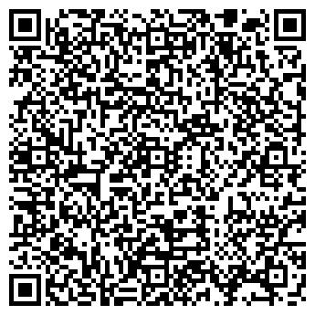 QR-код с контактной информацией организации КАТРЕН ФИЛИАЛ В Г. ТОМСКЕ