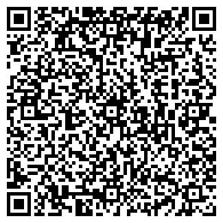 QR-код с контактной информацией организации НА НИКИТИНА