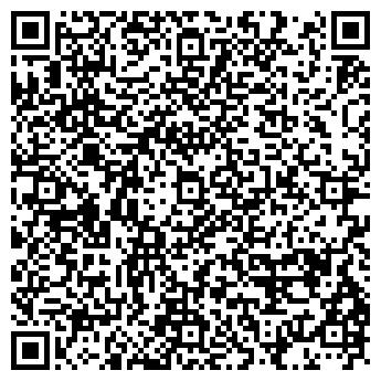 QR-код с контактной информацией организации НАТУР ПРОДУКТ ТОМСК