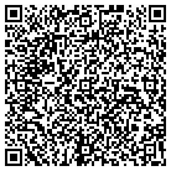 QR-код с контактной информацией организации НАТУРФАРМАЦЕВТИЧЕСКАЯ КОМПАНИЯ