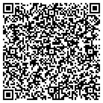QR-код с контактной информацией организации КРИЧЕВМЕЖРАЙТРАНС ДУКАП