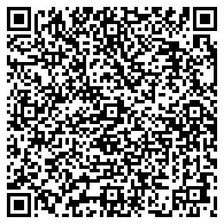 QR-код с контактной информацией организации СКАН-М