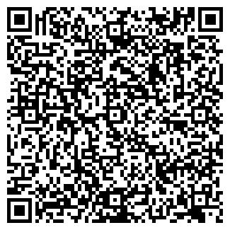 QR-код с контактной информацией организации ТВЕРСКАЯ