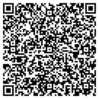 QR-код с контактной информацией организации ТРЕЙД ЛАЙН