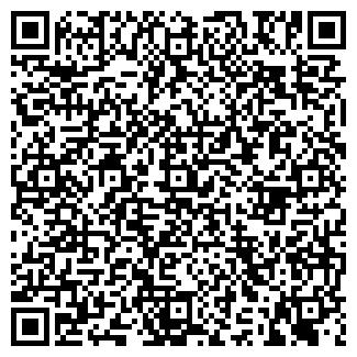QR-код с контактной информацией организации ЦЕЛЕБНАЯ