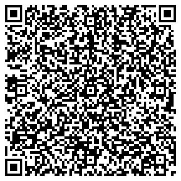 QR-код с контактной информацией организации ЦЕНТРАЛЬНАЯ, СПЕЦИАЛИЗИРОВАННЫЙ ОТДЕЛ ЭЛИТНОЙ КОСМЕТИКИ