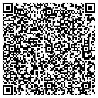 QR-код с контактной информацией организации STEP INTERNATIONAL