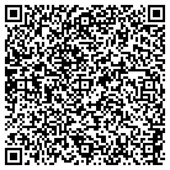 QR-код с контактной информацией организации МЕЖРАЙБАЗА ЧУП