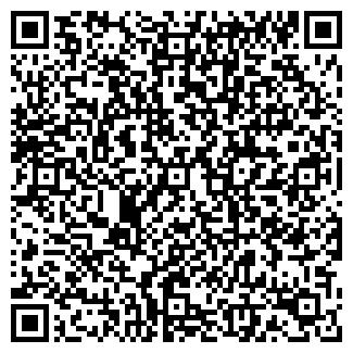 QR-код с контактной информацией организации СИБГРАЖДАНСТРОЙ