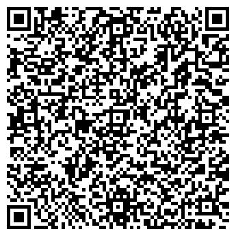 QR-код с контактной информацией организации ТОМСКГРАЖДАНПРОЕКТ ПРОЕКТНЫЙ ИНСТИТУТ