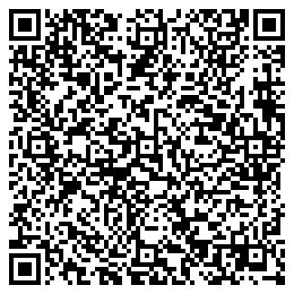 QR-код с контактной информацией организации БАЛЮСТРАДА