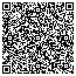 QR-код с контактной информацией организации ДИЗАЙН-А