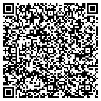QR-код с контактной информацией организации ЛУЧ ХПФ