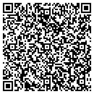QR-код с контактной информацией организации СИБСТОУН
