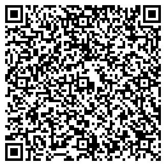 QR-код с контактной информацией организации ТОМСКАРХПРОЕКТ