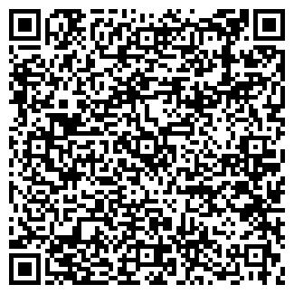 QR-код с контактной информацией организации ТОМСКВОДПРОЕКТ