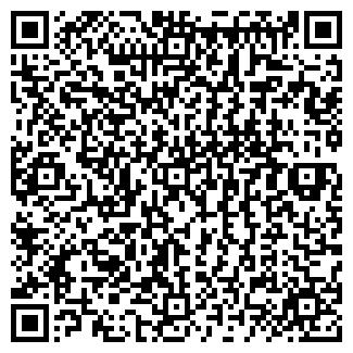 QR-код с контактной информацией организации ФОРТ-С