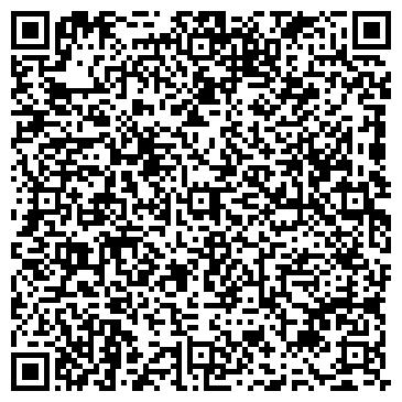 QR-код с контактной информацией организации ЗАО DHL INTERNATIONAL, ТОМСКИЙ ФИЛИАЛ