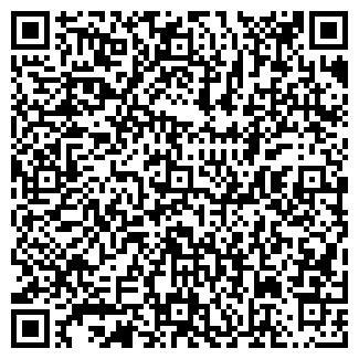 QR-код с контактной информацией организации ООО АДС-Ф