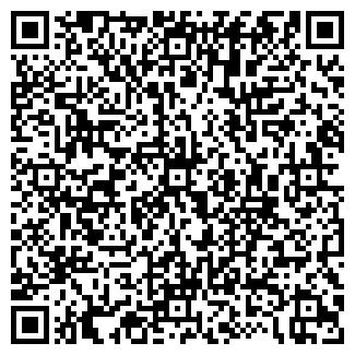 QR-код с контактной информацией организации ОАО РЕМСТРОЙБЫТ