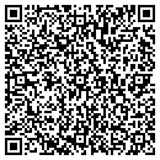 QR-код с контактной информацией организации НА ИЖЕВСКОЙ