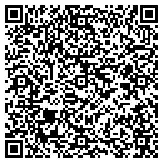 QR-код с контактной информацией организации ОАО РЕАТОН