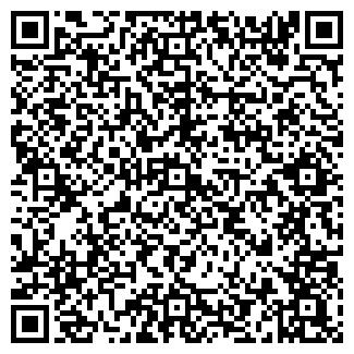 QR-код с контактной информацией организации ВОКЗАЛ ТОМСК-2