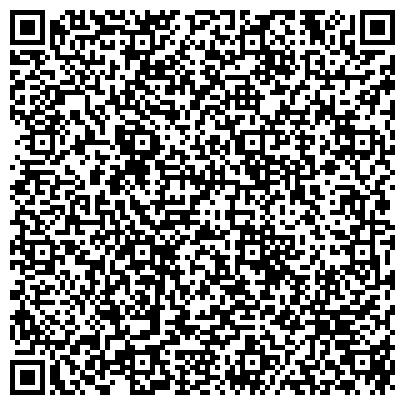 QR-код с контактной информацией организации СТАНЦИЯ ТОМСК-ГРУЗОВОЙ ФИЛИАЛ КУЗБАССКОГО ОТДЕЛЕНИЯ ЗАПАДНО-СИБИРСКОЙ Ж/Д