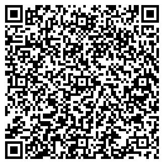 QR-код с контактной информацией организации СТАНЦИЯ ТОМСК-2