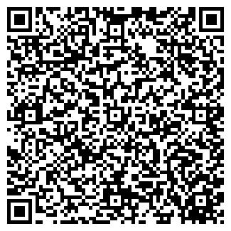 QR-код с контактной информацией организации АВТОСНАБ-СЕРВИС