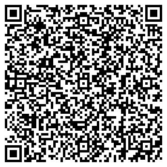QR-код с контактной информацией организации АЗС УВД ТОМСКОЙ ОБЛАСТИ