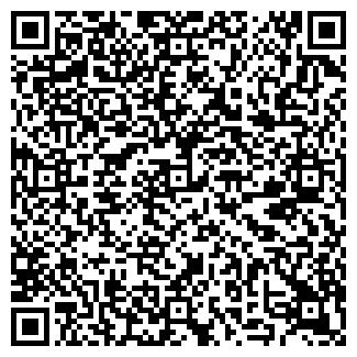 QR-код с контактной информацией организации ЗИС АЗС