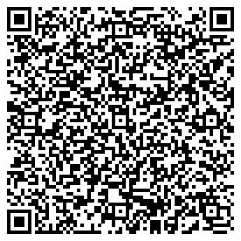 QR-код с контактной информацией организации РЕМСТРОЙ КРИЧЕВСКИЙ УКДПП