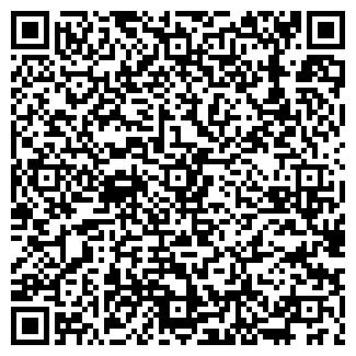 QR-код с контактной информацией организации ТРАНСЛИДЕР АЗС