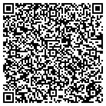 QR-код с контактной информацией организации ШТРАФНАЯ СТОЯНКА СПЕЦИАЛЬНАЯ РОВД ТОМСКОГО РАЙОНА