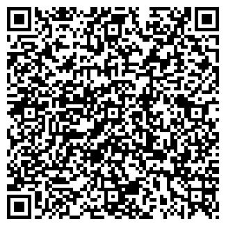 QR-код с контактной информацией организации РАССВЕТЫ НАД БИЕЙ