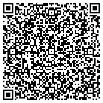 QR-код с контактной информацией организации САНАТОРИЙ-ПРОФИЛАКТОРИЙ ТГУ
