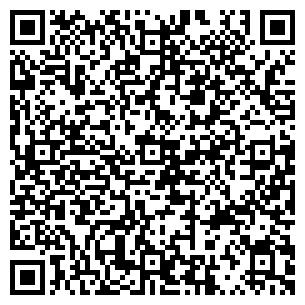 QR-код с контактной информацией организации СИНИЙ УТЕС