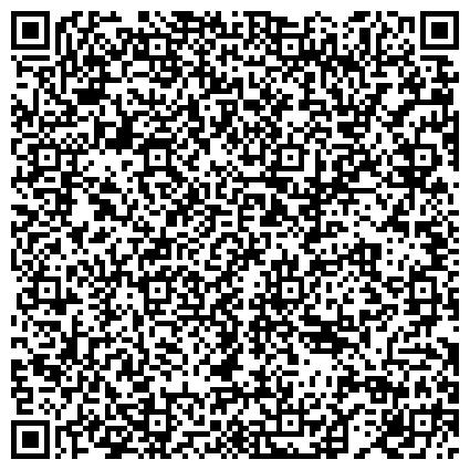 QR-код с контактной информацией организации УПРАВЛЕНИЕ ПО ОХРАНЕ, КОНТРОЛЮ И РЕГУЛИРОВАНИЮ ИСПОЛЬЗОВАНИЯ ОХОТНИЧЬИХ ЖИВОТНЫХ ТОМСКОЙ ОБЛАСТИ