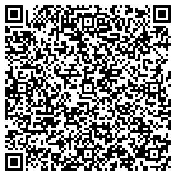 QR-код с контактной информацией организации СВОБОДНАЯ ЭНЕРГИЯ
