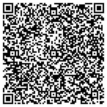 QR-код с контактной информацией организации Битроник, торгово-сервисный центр