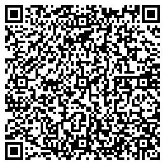 QR-код с контактной информацией организации ДИЗАЙН-АТЕЛЬЕ