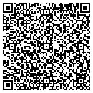 QR-код с контактной информацией организации МИКС МЕДИА ООО