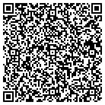 QR-код с контактной информацией организации ООО КАМСТИЛЬ